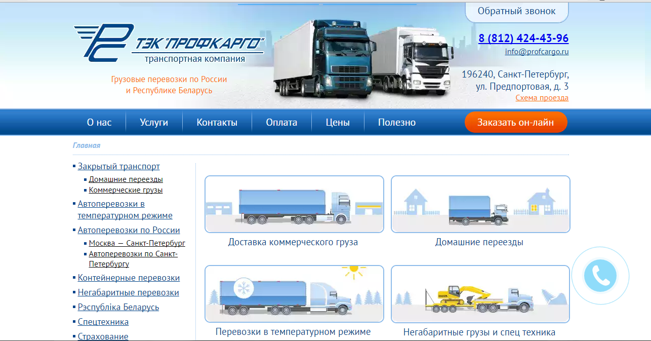 DPD в России  транспортная компания Экспресс  доставка